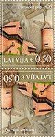 Турайдский замок, тет-беш, 2м; 0.50 Евро x 2