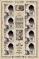 Латышская литература, Готхард Фридрих Стендер, М/Л из 8м и 4 купонов; 1.39 Евро x 8