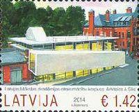 Латвийская Академии художеств, 1м; 1.42 Евро