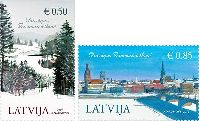 Рождество'14, 2м; 0.50, 0.85 Евро