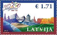 750 лет городу Елгава, 1м; 1.71 Евро