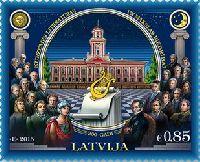 Курляндское общество литературы и искусства, 1м; 0.85 Евро