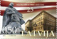 25 Годовщина провозглашения Независимости, 1м; 1м; 0.50 Евро