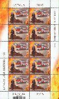 Пожарная охрана, М/Л из 10м; 1.42 Евро x 10