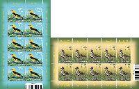 Фауна, Птицы, 2 М/Л из 10 серий