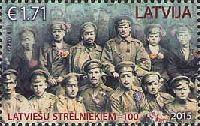 Латышские стрелки, 1м; 1.71 Евро