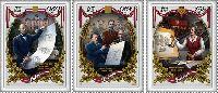 100-летие Независимости Латвии, 3м; 0.50, 0.64, 1.39 Евро