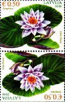 Флора, Кувшинка, тет-беш, 2м; 0.50 Евро x 2