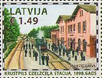 Железнодорожная станция Крустпилс, 1м; 1.49 Евро