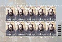 Архиепископ Я. Поммерс, М/Л из 10м; 0.50 Евро x 10