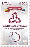 Совместный выпуск Латвия-Литва-Эстония, Балтийская Ассамблея, 1м; 0.50 Евро