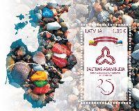 Совместный выпуск Латвия-Литва-Эстония, Балтийская Ассамблея, блок; 1.39 Евро