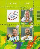 Призеры летних Паралимпийских игр в Рио-де-Жанейро'16, блок из 3м; 0.50 Евро х 3