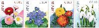 Стандарты, Цветы, 4м; 0.01, 0.04. 0.07, 0.10 Евро