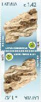 Латвийский музей природоведения, тет-беш, 2м; 1.42 Евро x 2