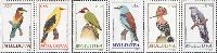 Fauna, Birds, 1st set, 6v; 0.50, 0.65, 2.50, 6.0, 7.50, 15.0 R