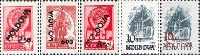 Overprints on definitives of USSR, metallographics, 5v; 2.50, 6.00, 8.50, 10.0, 10.0 R