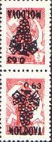 "Overprints ""Bunch"" on definitives of USSR, black, tete-beche pair, 2v; 0.63 R x 2"