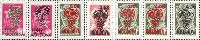 "Overprints ""Bunch"" on definitives of USSR, glossy paper, 7v; 0.45, 0.46, 0.63, 0.63, 0.70, 4.0, 4.0 R"