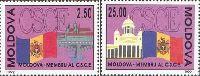 Молдова - член СБСЕ, 2м; 2.50, 25.0 руб