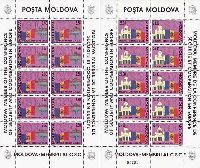 Молдова - член СБСЕ, 2 М/Л из 10 серий