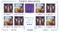EUROPA'93, Painting, M/S of 4 sets