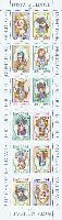 Princes of Moldavia, 1st set, M/S of 2 sets