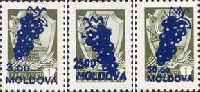 "Overprints ""Bunch"" on 1k (1976) USSR definitive, offset, simple paper, 3v; 3, 25, 50b"