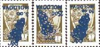 "Inverted Overprints ""Bunch"" on 1k (1976) USSR definitive, 3v; 3, 25, 50b"