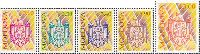 Definitives, Coat of Arms, 2nd set, 5v; 0.10, 0.30, 5.40, 6.90, 13.0 L