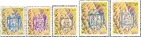 Definitives, Coat of Arms, 3th set, 5v; 0.38, 0.75, 1.80, 2.50, 7.20 L