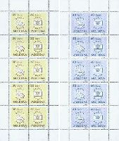 Porto Stamps, 2 M/S of 5 sets