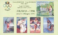 Молдавские спортсмены - призеры Олимпиады в Атланте'96, надпечатка на № 084, блок; 2.20 Лей