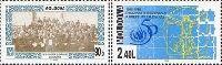 Декларация прав человека, 2м; 0.90, 2.40 Лей
