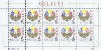 Молдавская письменность латинскими буквами, М/Л из 10м; 25б х 10