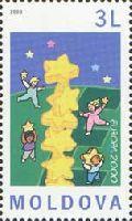 ЕВРОПА'2000, 1м; 3.0 Лей