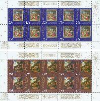 Рождество'2000, 2 М/Л из 10 серий