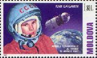 40 лет первого полета человека в космос, 1м; 1.80 Лей