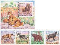 Кишиневский зоопарк, 4м + блок; 0.40, 1.0, 1.50, 3.0+0.30, 5.0 Лей