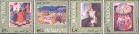 Молдавская живопись, 4м; 0.40, 0.40, 1.50, 3.0 Лей