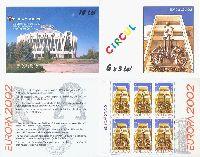 ЕВРОПА'02, буклет; 3.0 Лей x 6