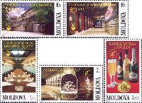 Праздник молдавского вина, 5м; 0.40, 0.40, 1.50, 2.0, 3.60 Лей