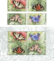 Фауна, Бабочки, 4м + блок из 4м; 0.40, 2.0, 3.0, 5.0 Лей x 2