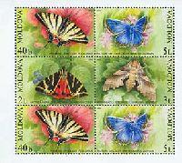 Фауна, Бабочки, М/Л из 6м; 0.40, 0.40, 2.0, 3.0, 5.0, 5.0 Лей