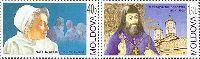 Деятели церкви и медицины, 2м; 40, 150 бань