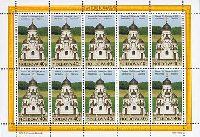Церковь Св.Георгия, М/Л из 10м; 40 бань x 10
