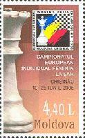Чемпионат Европы по шахматам среди женщин, 1м; 4.40 Лей