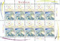 Всемирный саммит Тунис-2005, М/Л из 10м; 4.40 Лей x 10