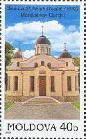 Церковь Св.Николая, 1м; 40 бань