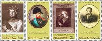 Картины национального музея, 4м; 0.65, 0.85, 2.0, 4.50 Лея